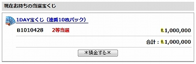 c0158101_21513839.jpg
