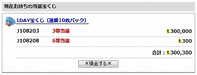 c0158101_21522661.jpg