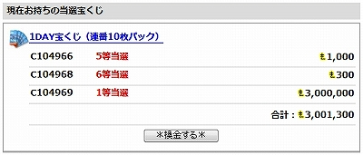 c0158101_21535799.jpg