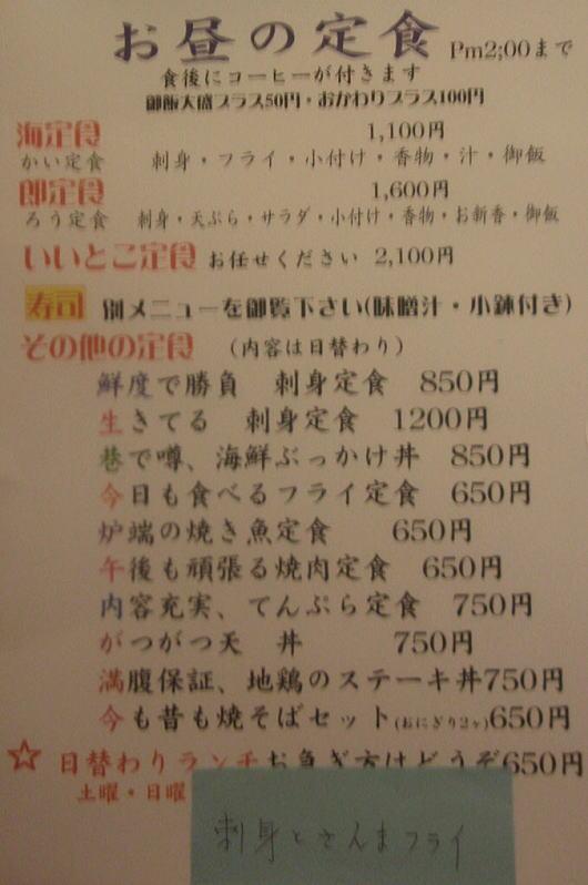 b0055202_012361.jpg