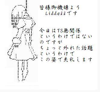 f0105109_316515.jpg