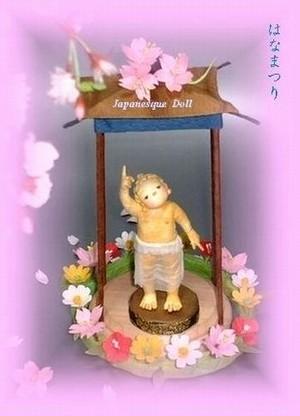 花まつり_e0122219_163131.jpg
