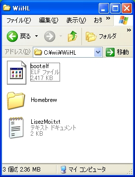 b0030122_1345117.jpg