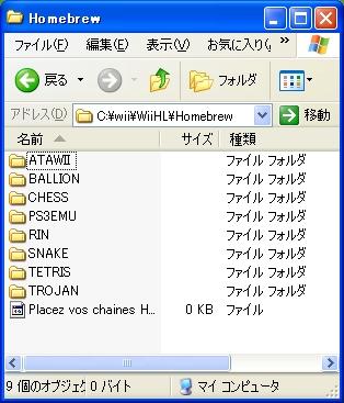 b0030122_135441.jpg
