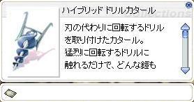 a0058124_1959028.jpg
