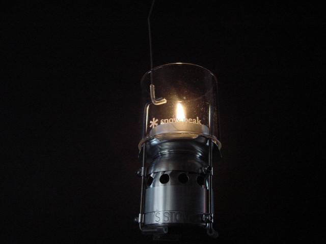 alcohol stove【極小】Ti ピコ // キャンドルランタン&一本吊り_f0113727_5533698.jpg