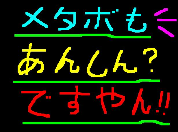 f0056935_19514688.jpg