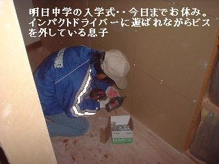 解体作業_f0031037_17314189.jpg