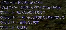 f0031243_17231355.jpg