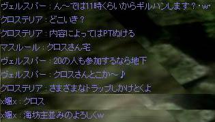 f0031243_17235852.jpg