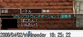 d0044652_14412291.jpg