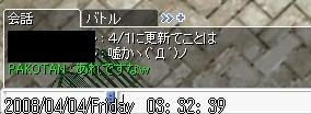 d0044652_14415548.jpg