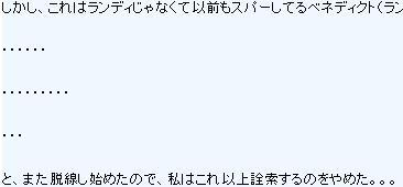 f0067457_10104731.jpg