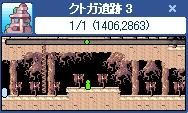 b0111560_12434367.jpg