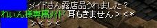 b0126064_23514033.jpg