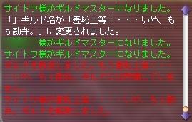 a0064274_0443172.jpg