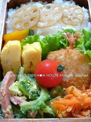 今日から、3人分のお弁当がスタート♪_c0139375_11503849.jpg