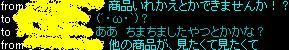 d0148284_1151260.jpg