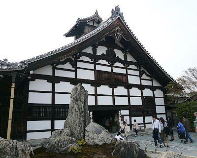 京都・・・花巡り2♪_d0078486_10303951.jpg