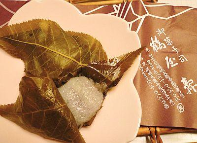 京都・・・花巡り2♪_d0078486_1122490.jpg