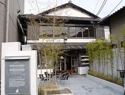京都・・・花巡り2♪_d0078486_1161862.jpg