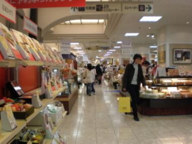 日本のデパ地下は世界一!_d0129786_16515855.jpg