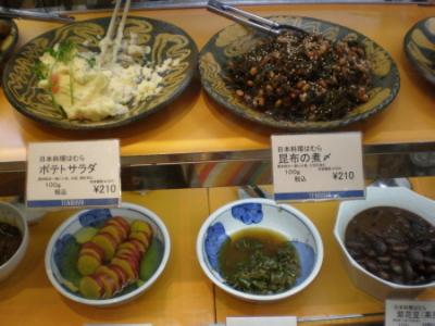 日本のデパ地下は世界一!_d0129786_16594691.jpg