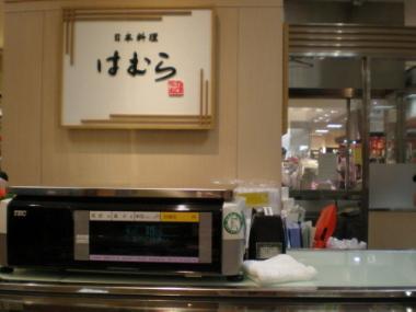 日本のデパ地下は世界一!_d0129786_1712463.jpg