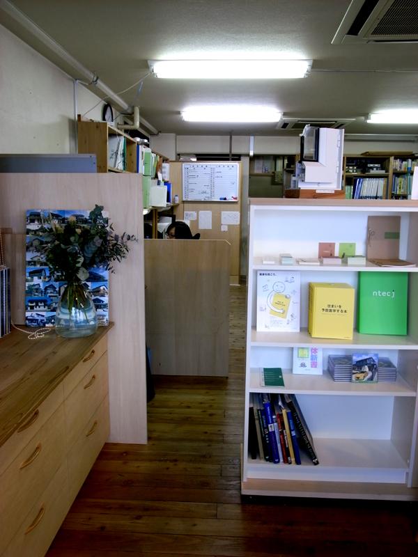 『事務所改装(一応)完了!』_b0131012_13494873.jpg