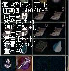 f0101117_20274787.jpg