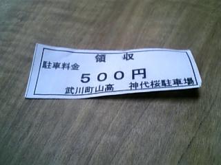 f0148927_17274844.jpg