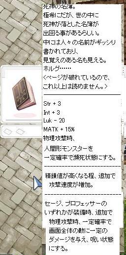 f0132029_2123180.jpg