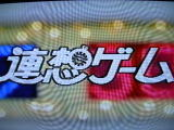 檀違い_c0113733_2273924.jpg