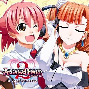 アルカナハート2、サウンドコレクションCD、本日発売!!_e0025035_116544.jpg