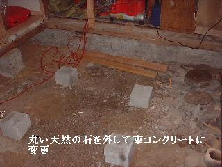 f0031037_1751383.jpg