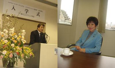 日本のエステティックの未来は滝川学院卒の双肩に!_b0084241_21405063.jpg