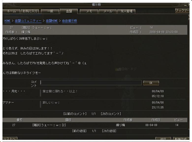c0113442_1740328.jpg