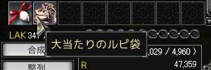 c0112243_22202169.jpg