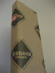 pandaの好きな店_b0091545_22531136.jpg
