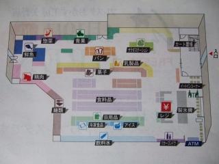 フレスタおかず工房矢野店、4月19日10時オープン_b0095061_1234955.jpg