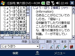 d0059961_230288.jpg