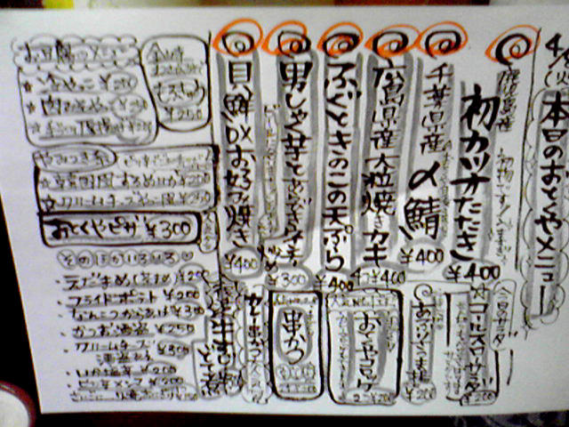 f0136780_1952273.jpg