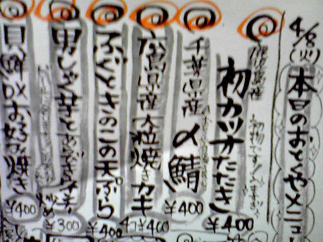 f0136780_19523557.jpg