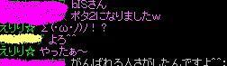 d0148284_19164423.jpg