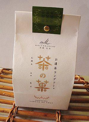京都・・・お土産巡り♪_d0078486_801426.jpg