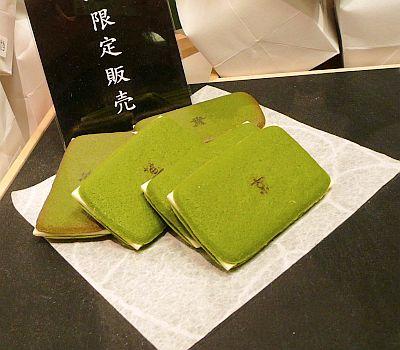 京都・・・お土産巡り♪_d0078486_831594.jpg