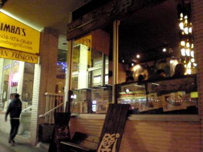 串焼き屋さん「ざっ串」に行って参りました。_d0129786_411364.jpg