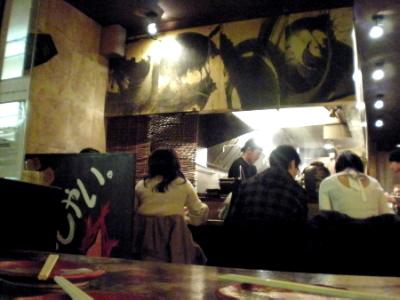 串焼き屋さん「ざっ串」に行って参りました。_d0129786_441813.jpg