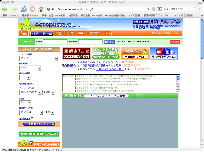 f0154706_16481461.jpg