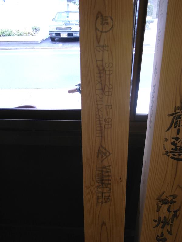 『山長商店』(確かな国産材で家作り。)_b0131012_13582825.jpg